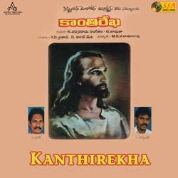 Kanthirekha songs