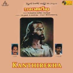 Kanthirekha songs