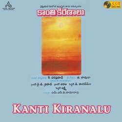Kanti Kiranalu songs