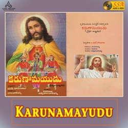 Karunamayudu songs