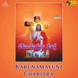 Karunamayuni Charitra songs