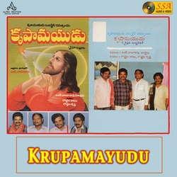 Krupamayudu songs