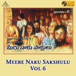 Meere Naku Sakshulu - Vol 6 songs