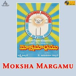 Moksha Margamu songs