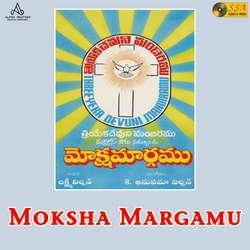 Moksha Margamu songs