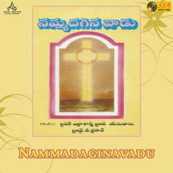 Nammadaginavadu songs