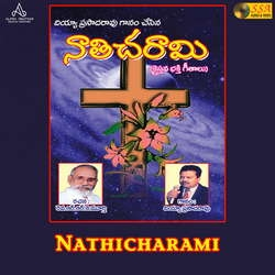 Nathicharami songs