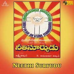 Neethi Suryudu songs