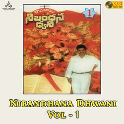Nibandhana Dhwani - Vol 1 songs