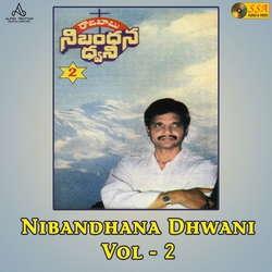 Nibandhana Dhwani - Vol 2 songs