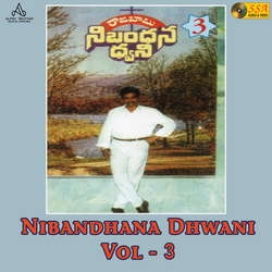 Nibandhana Dhwani - Vol 3 songs