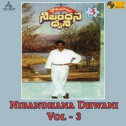Nibandhana Dhwani - Vol 3 songs
