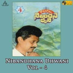 Nibandhana Dhwani - Vol 4 songs
