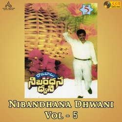Nibandhana Dhwani - Vol 5 songs