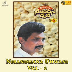 Nibandhana Dhwani - Vol 6 songs