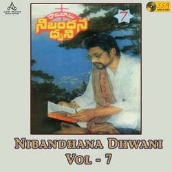 Nibandhana Dhwani - Vol 7 songs