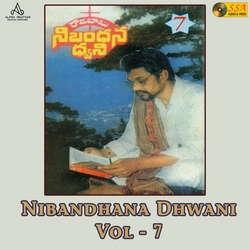 Nibandhana Dhwani - Vol 7 songs