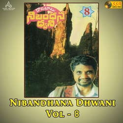 Nibandhana Dhwani - Vol 8 songs