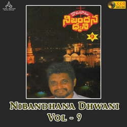 Nibandhana Dhwani - Vol 9 songs