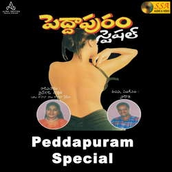 Peddapuram Special songs