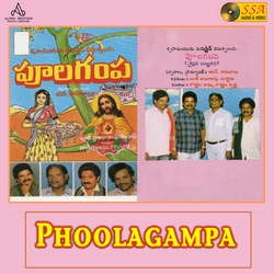 Phoolagampa songs