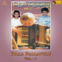 Pilla Pallavulu - Vol 1 songs