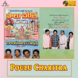 Poulu Charitra songs