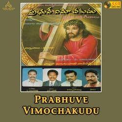 Prabhuve Vimochakudu songs