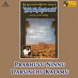 Prabhuvu Ninnu Darsinchu Kalamu songs