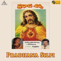 Pradhana Silpi songs