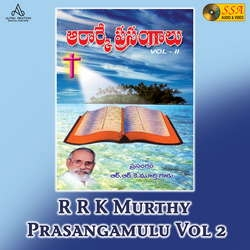 RRK. Murthy Prasangamulu - Vol 2 songs