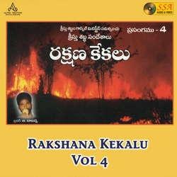 Rakshana Kekalu - Vol 4 songs