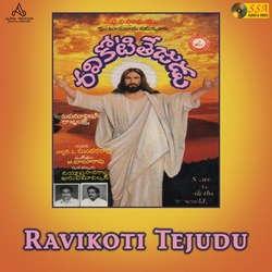 Ravikoti Tejudu songs
