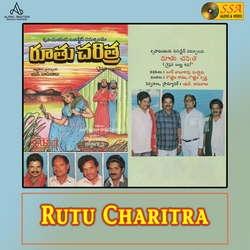 Rutu Charitra songs
