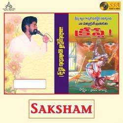Saksham songs