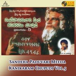 Sandeha Paduvari Meeda Kanikaram Chupudi - Vol 5 songs