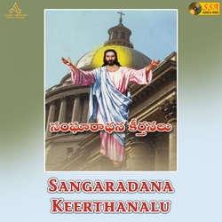 Sangaradana Keerthanalu songs