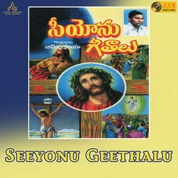 Seeyonu Geethalu songs