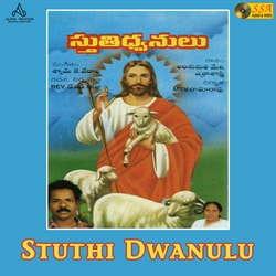 Stuthi Dwanulu songs