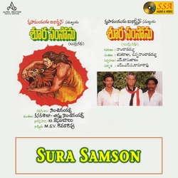 Sura Samson songs