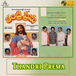 Thandri Prema songs