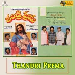 Thandri Prema songs