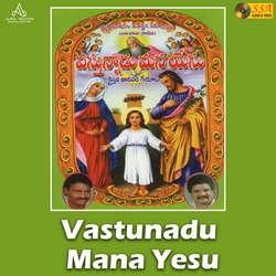 Vastunadu Mana Yesu songs