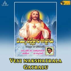 Veyi Nakshatrala Gathralu songs