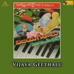 Vijaya Geethalu songs
