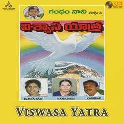 Viswasa Yatra songs
