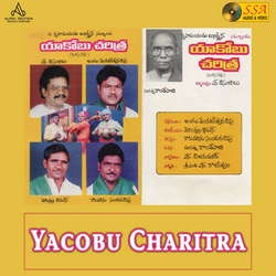 Yacobu Charitra songs