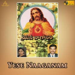 Yese Naagaanam songs