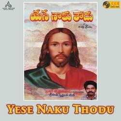 Yese Naku Thodu songs