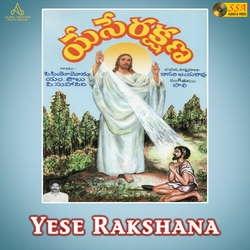 Yese Rakshana songs